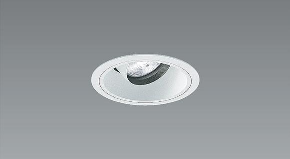 ERD6735W 遠藤照明 ユニバーサルダウンライト 白コーン LED(電球色) 中角