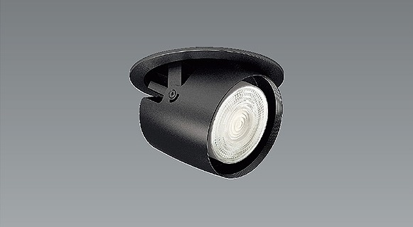 ERD6773B 遠藤照明 ダウンスポットライト 黒 LED(温白色) 超広角