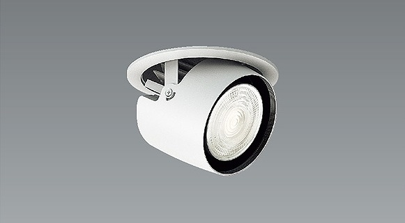 ERD6780W 遠藤照明 ダウンスポットライト 白 LED(電球色) 超広角