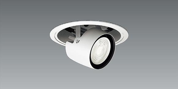 ERD6784W 遠藤照明 リニューアル用 ユニバーサルダウンライト LED(電球色) 広角