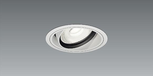 ERD6815W 遠藤照明 ユニバーサルダウンライト 生鮮用 フレッシュN 広角
