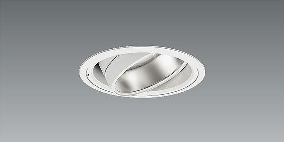 ERD6838W 遠藤照明 ユニバーサルダウンライト ハイパワー LED(電球色) 超広角