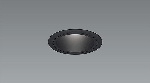 ERD7027B 遠藤照明 ユニバーサルダウンライト 黒コーン φ75 LED(電球色) 広角