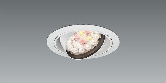 ERD7198W 遠藤照明 ユニバーサルダウンライト φ150 LED 生鮮ナチュラル