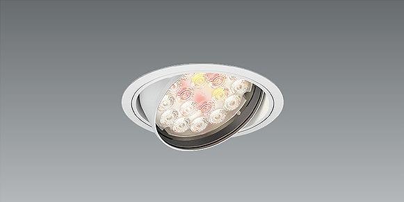 ERD7206W 遠藤照明 ユニバーサルダウンライト 生鮮用 LED 高演色(電球色)