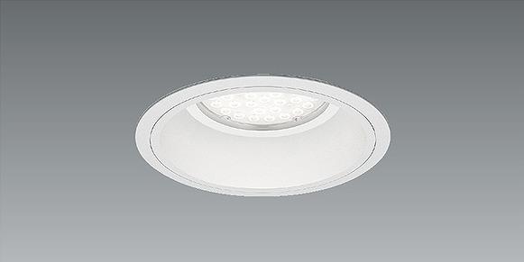 ERD7214W 遠藤照明 軒下用ダウンライト LED(電球色)