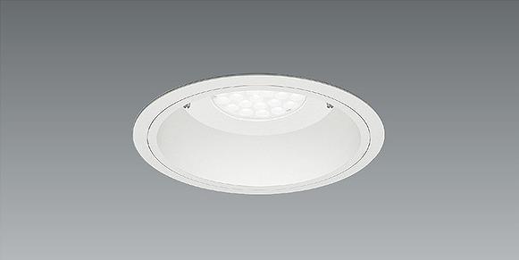 ERD7217W 遠藤照明 軒下用ダウンライト LED(電球色)