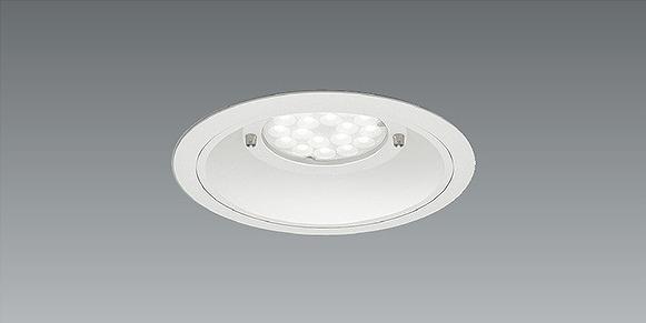 ERD7218W 遠藤照明 軒下用ダウンライト LED(昼白色)