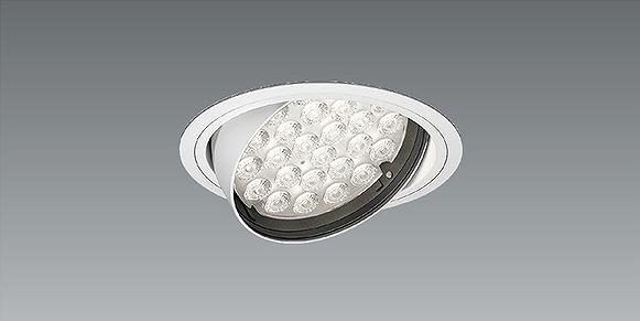 ERD7257W 遠藤照明 ユニバーサルダウンライト LED(電球色)