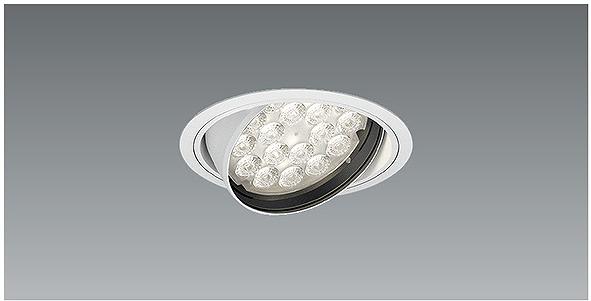 ERD7272W 遠藤照明 ユニバーサルダウンライト LED(電球色)