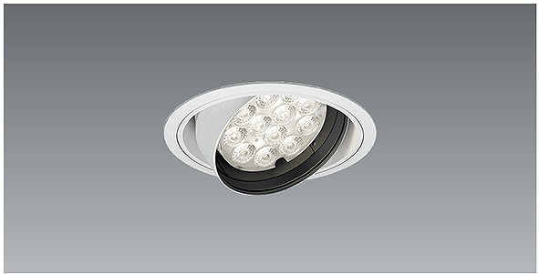 ERD7283W 遠藤照明 ユニバーサルダウンライト LED(温白色)