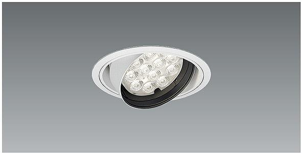 ERD7284W 遠藤照明 ユニバーサルダウンライト LED(電球色)