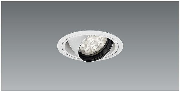 ERD7295W 遠藤照明 ユニバーサルダウンライト LED(温白色)