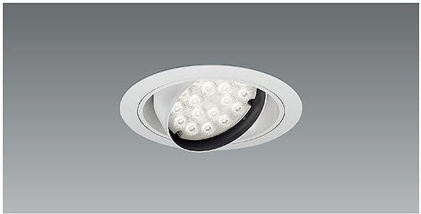 ERD7324W 遠藤照明 ユニバーサルダウンライト LED(電球色)