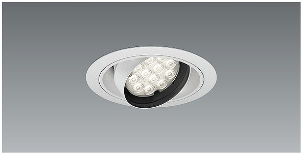ERD7335W 遠藤照明 ユニバーサルダウンライト LED(温白色)
