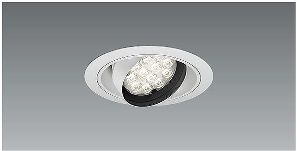 ERD7336W 遠藤照明 ユニバーサルダウンライト LED(電球色)