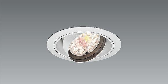 ERD7452W 遠藤照明 ユニバーサルダウンライト φ150 LED 生鮮ナチュラル