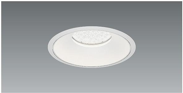 ERD7471W 遠藤照明 ベースダウンライト LED(電球色)
