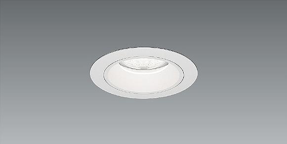 ERD7528W 遠藤照明 ベースダウンライト LED(白色)