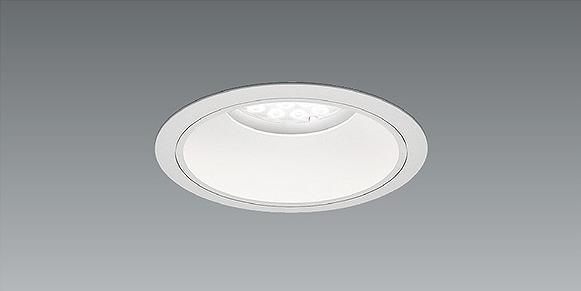 ERD7566W 遠藤照明 Rsベースダウンライト φ200 LED(昼白色) 広角