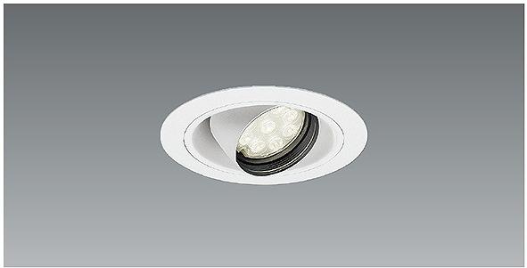 ERD7582W 遠藤照明 Rsユニバダウンライト LED(電球色)