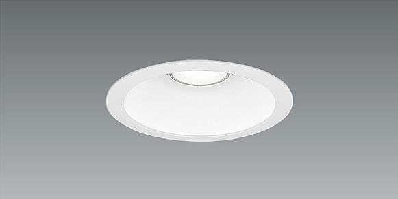 ERD7584W 遠藤照明 ダウンライト LED 調色 調光