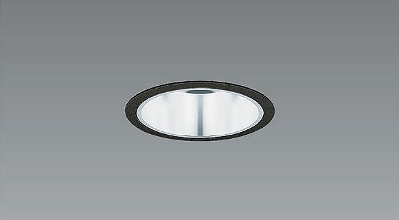 ERD7589B 遠藤照明 ダウンライト LED 調色 調光