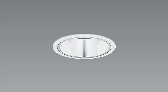 ERD7589W 遠藤照明 ダウンライト LED 調色 調光