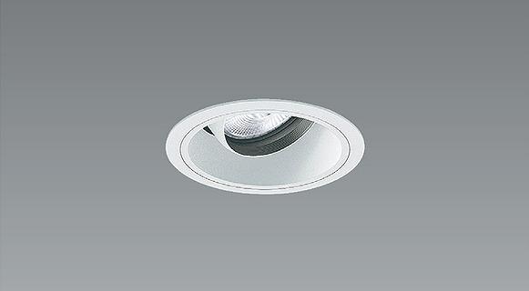 ERD7594W 遠藤照明 ユニバーサルダウンライト 白 φ100 LED 調色 調光 広角