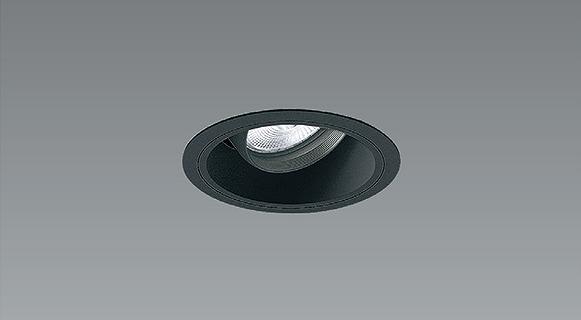 ERD7595B 遠藤照明 ユニバーサルダウンライト 黒 φ100 LED 調色 調光 超広角