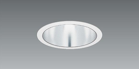 ERD7616S 遠藤照明 ベースダウンライト LED(温白色)