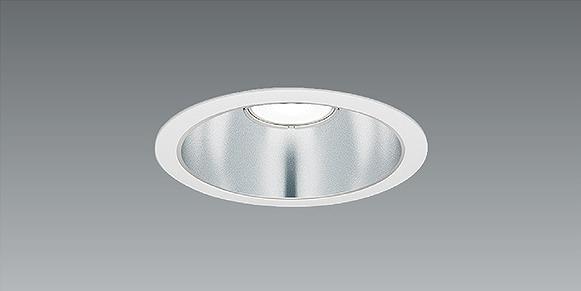 ERD7653S 遠藤照明 ベースダウンライト LED(温白色)