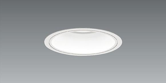 ERD7685W 遠藤照明 ベースダウンライト LED(昼白色)