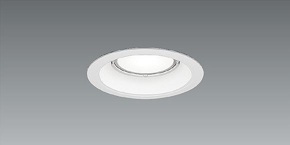 ERD7710W 遠藤照明 ベースダウンライト LED(白色)
