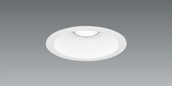 ERD7726W 遠藤照明 ベースダウンライト LED(昼白色)