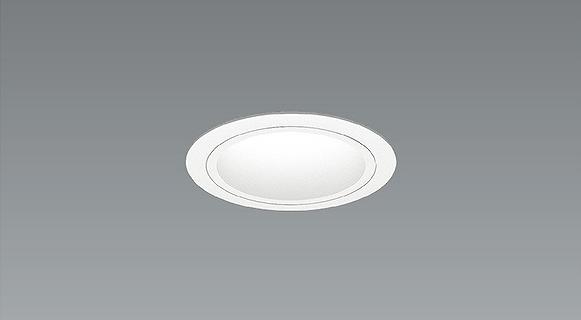 ERD7752W 遠藤照明 ベースダウンライト 白コーン φ75 LED(電球色) 超広角