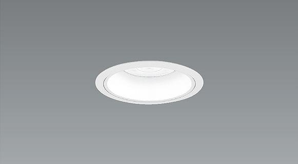 ERD7785W 遠藤照明 浅型ダウンライト 白コーン φ75 LED(白色) 超広角