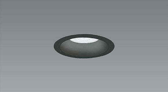 ERD7787B 遠藤照明 浅型ダウンライト 白コーン φ75 LED(電球色) 超広角