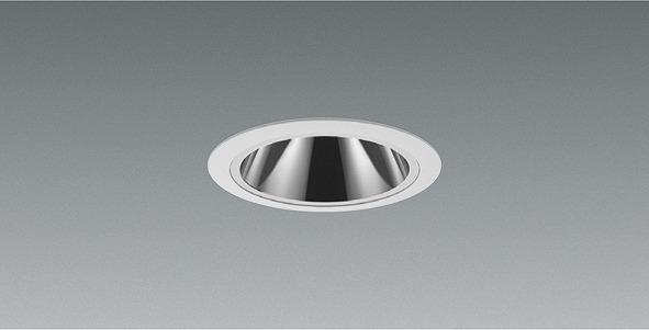 ERD7794W 遠藤照明 ダウンライト グレアレス 白 φ75 LED(電球色) 広角
