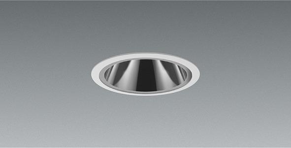 ERD7796W 遠藤照明 ダウンライト グレアレス 白 φ100 LED(電球色) 超広角