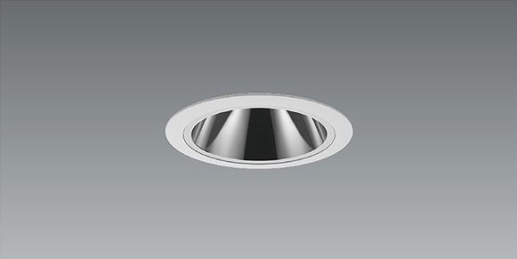 ERD7826W 遠藤照明 軒下用ダウンライト グレアレス φ75 LED(電球色) 超広角