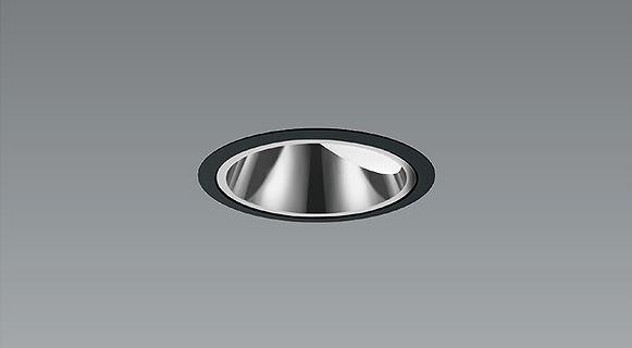 ERD7828B 遠藤照明 ウォールウォッシャー グレアレス 黒 LED(電球色)