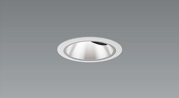 ERD7860S 遠藤照明 ユニバーサルダウンライト グレアレス φ75 LED(電球色) 中角