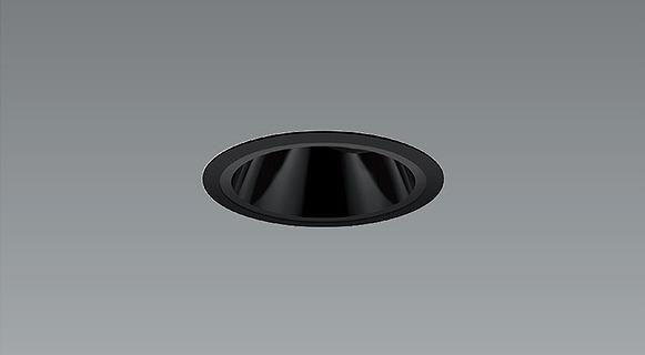 ERD7870B 遠藤照明 ユニバーサルダウンライト グレアレス 黒枠黒コーン LED(電球色)