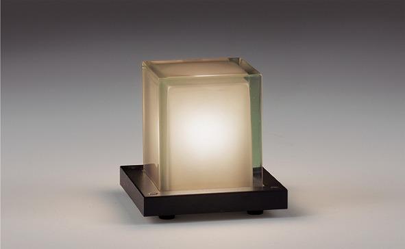 ERF2012HA 遠藤照明 ガーデンライト LED(電球色)