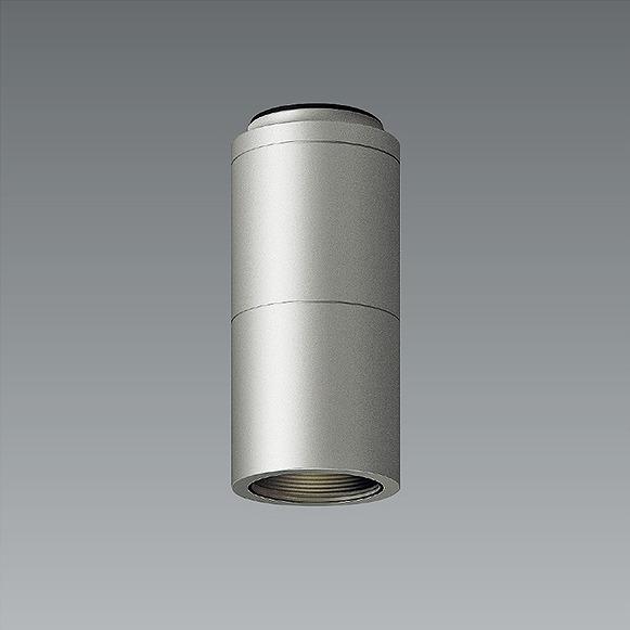 ERG5512SA 遠藤照明 軒下用シーリングライト シルバー LED(白色)