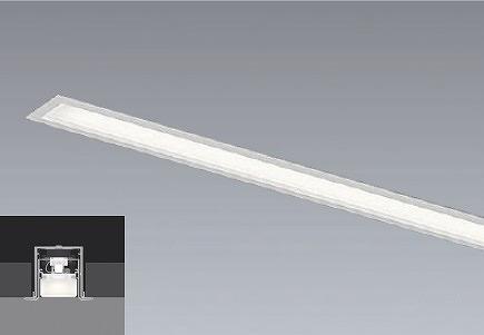 ERK1011W 遠藤照明 間接照明 リニア32 本体 単体用 40形 ランプ別売