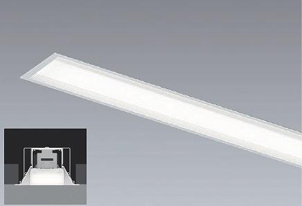ERK1017W 遠藤照明 間接照明 リニア50 本体 端用 L1200タイプ ランプ別売