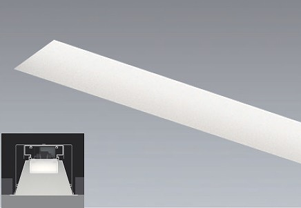 ERK1033W 遠藤照明 間接照明 リニア50 本体 端用 L1200タイプ ランプ別売