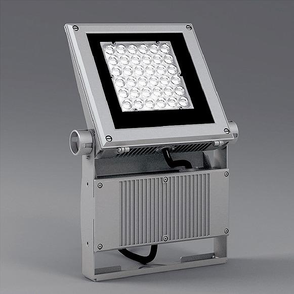 ERS3641SA 遠藤照明 屋外用スポットライト LED(白色) 縦配光